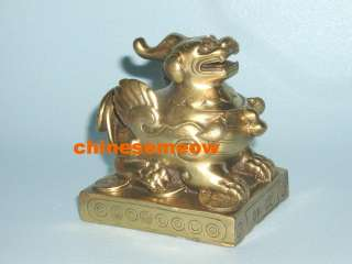 Chinese Feng Shui ~ 4 Bronze Powerful Pi Yao ~