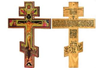 Wood Wall Russian Cross Crucifix Jesus Christ Prayer 8