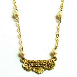 Mothers Day Gift 14k Gold Hebrew Inscription Necklace