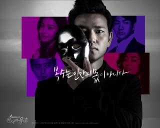 Temptation of an Angel   Korean Drama Eng Sub 8 DVD set