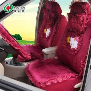 Hello Kitty Auto Car Plush Front Rear Seat Cover 19pcs