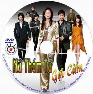 Nu Tham Tu Goi Cam   Phim HQ   W/ Color Labels