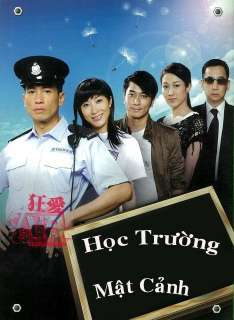 Hoc Truong Mat Canh, 6 Dvds, HK 30 Tap Full Color Label