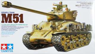 Tamiya 35323 Israeli Tank M51 Super Sherman 1/35 scale kit