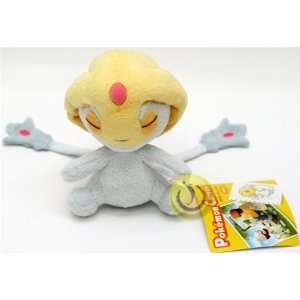 Official Pokemon Center Canvas Plush Toy   6 Uxie (Japanese Import