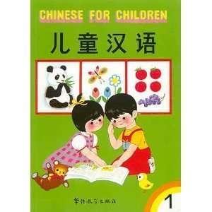 Children complete set in Vol 1, 2, 3 books + 3 audio cassette tapes