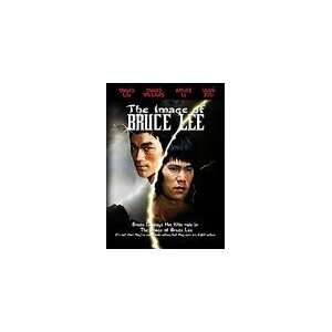 The Image of Bruce Lee/The Blind Fist of Bruce Bruce Lee Movies & TV