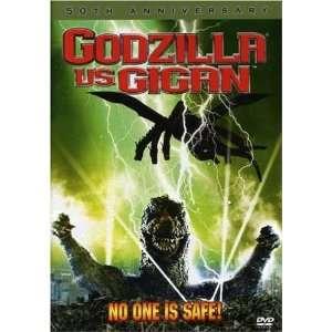 Godzilla Vs. Gigan: Hiroshi Ishikawa, Yuriko Hishimi