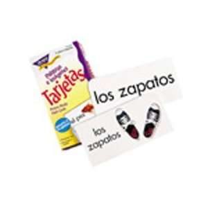 Palabras e imagenes (Picture Words) Flash Card: Toys