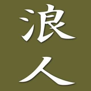 japanese ronin symbol