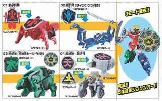 Toy Samurai Sentai Shinkenger Shinken Oh Megazord Power Ranger