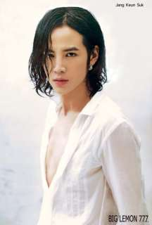 Jang Geun Suk Youre Beautiful KOREAN SERIES Poster #7