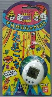 NEW* BANDAI Tamagotchi WHITE Electronic Virtual Reality PET NIB RARE