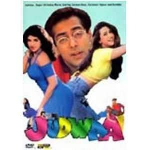 Khan, Karisma Kapoor, Rambha, Kader Khan, Anupam Kher, Shakti Kapoor