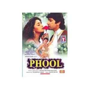 Phool (Hindi Dvd) Madhuri Dixit,