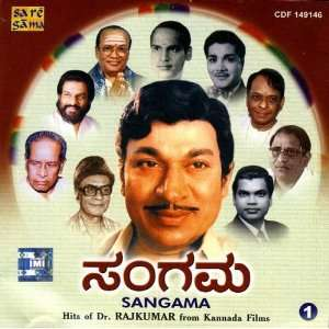 Sangama   Hits Of Dr. Rajkumar From Kannada Films Vol. 1