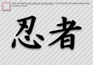 NINJA Sticker Decal Die Cut Kanji