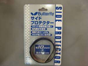 Butterfly Table Tennis Blade Side Protector Tape