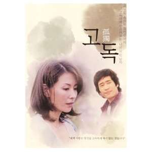 Solitude Korean TV drama series Dvd with English Subtitle